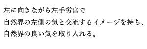 page-lesson-01-01t
