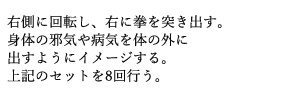 page-lesson-01-02t