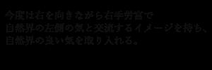 page-lesson-01-03t