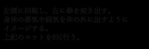 page-lesson-01-04t