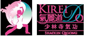 少林寺気功 氣麗道(Kirei-Do)